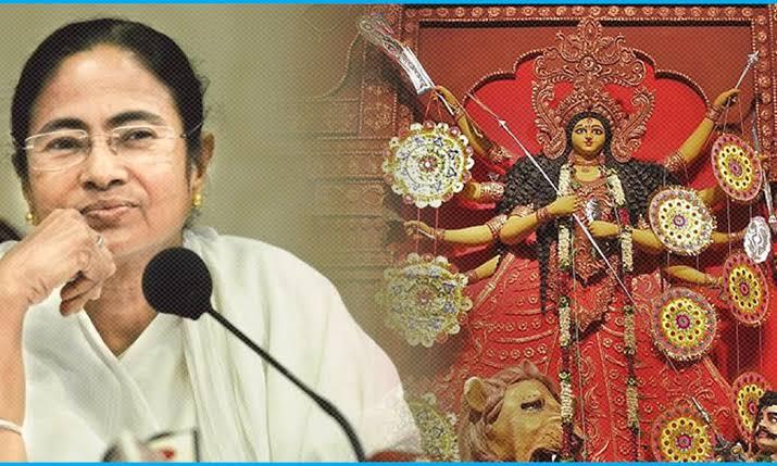 করোনা আবহে দুর্গাপুজো কমিটিগুলোকে ৫০ হাজার দেওয়ার ঘোষণা মমতার - channelhindustan.com  IMAGES, GIF, ANIMATED GIF, WALLPAPER, STICKER FOR WHATSAPP & FACEBOOK